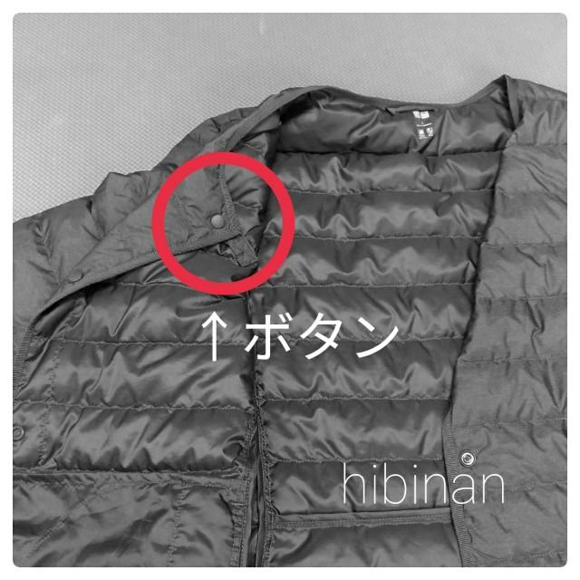 f:id:hibinan:20171102101451j:image