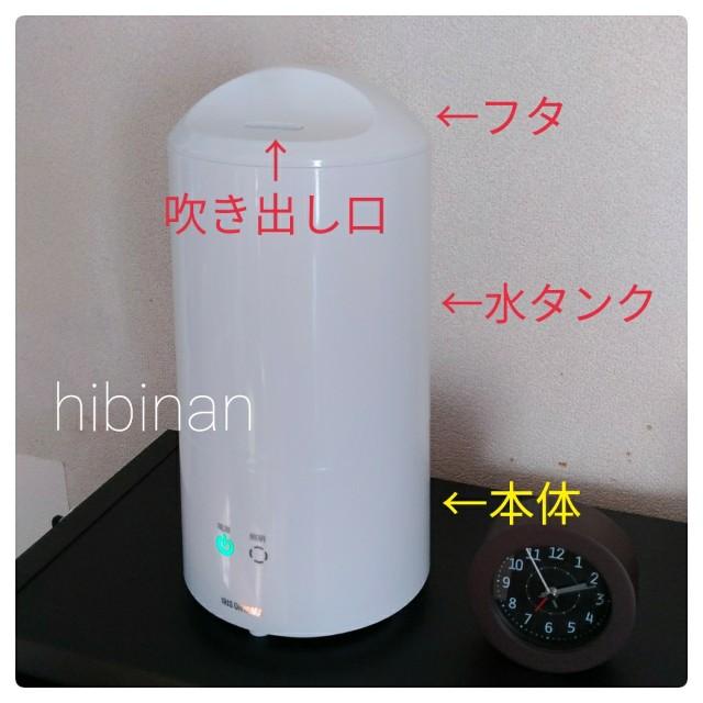 f:id:hibinan:20171228172531j:image
