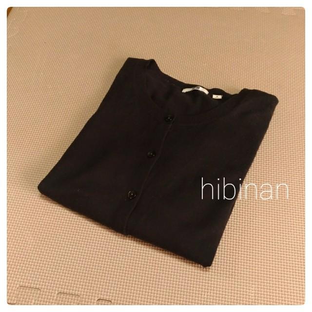f:id:hibinan:20180307155026j:plain
