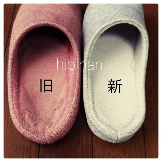 f:id:hibinan:20180702194414j:image