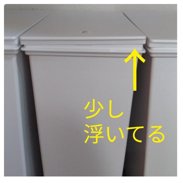 f:id:hibinan:20190730150555j:image