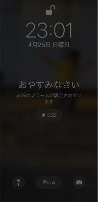 f:id:hibinan:20210426130752j:plain