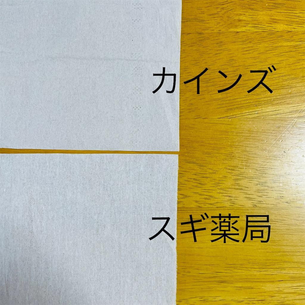 f:id:hibinan:20210624072904j:image