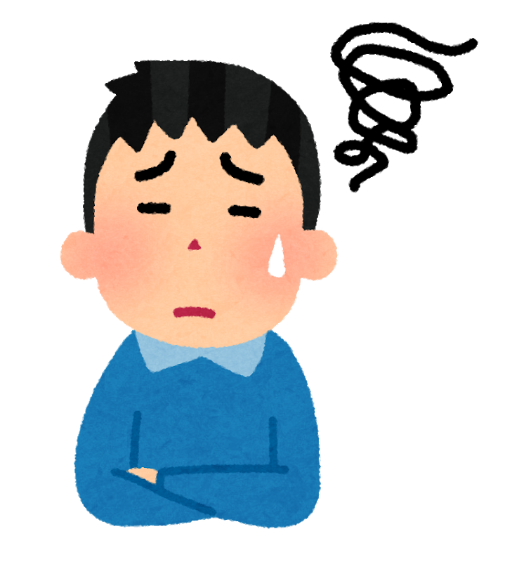 f:id:hibinayamuarudaigakuseinokiroku:20190528173129p:plain