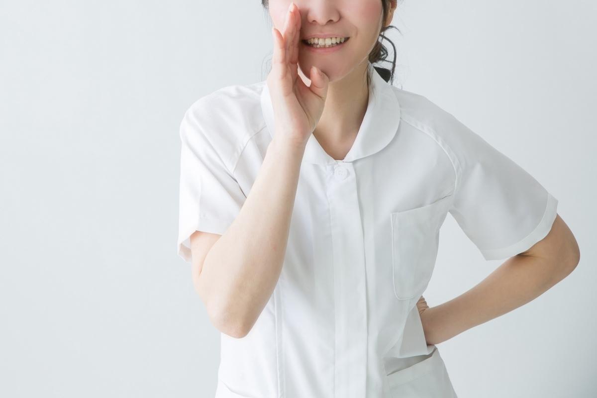 f:id:hibinayamuarudaigakuseinokiroku:20190830115059j:plain