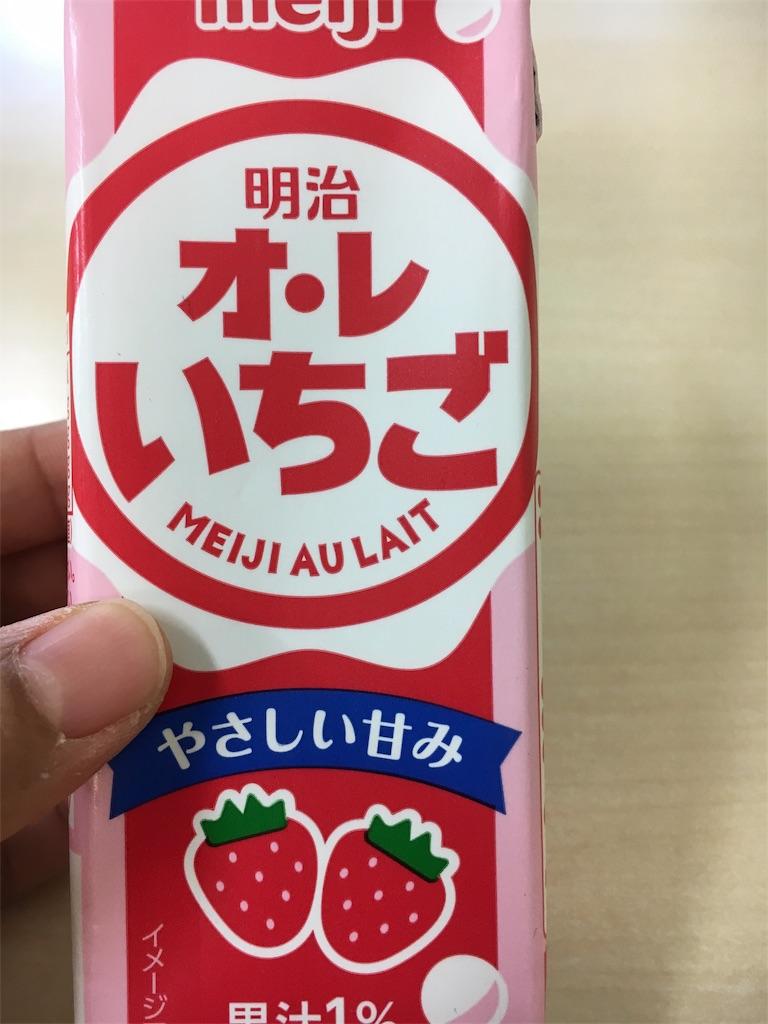 f:id:hibinokirokuuu:20180601145204j:image