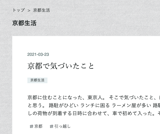f:id:hibinokousatu:20210425122420p:plain