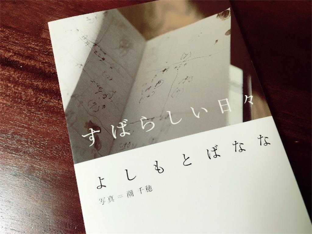 f:id:hibinomarumaru:20170222225406j:image