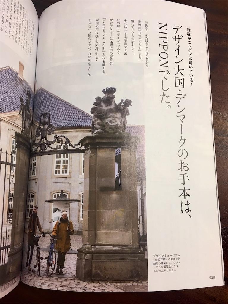 f:id:hibinomarumaru:20170416185825j:image