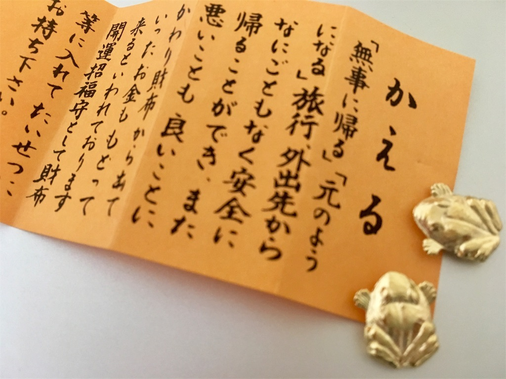 f:id:hibinomarumaru:20170515190930j:image