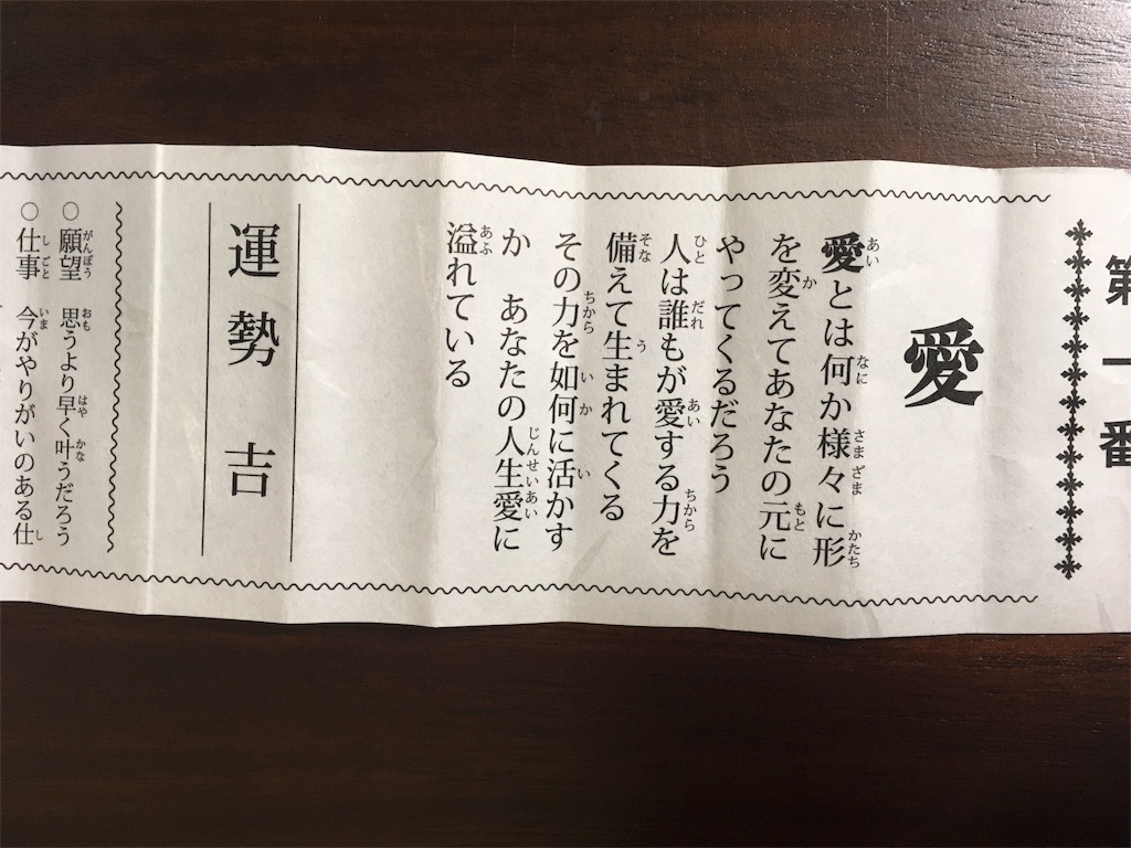 f:id:hibinomarumaru:20170515210750j:image