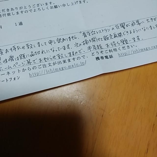 f:id:hibinoshokutaku:20181119101725j:image