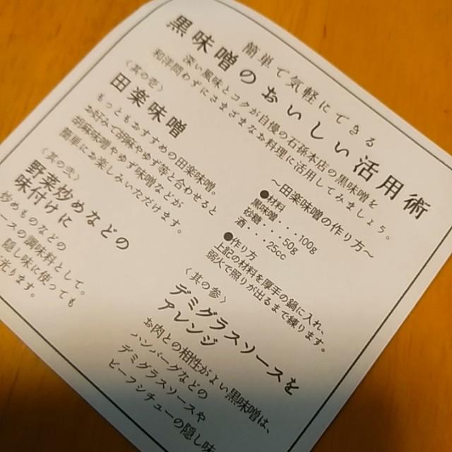 f:id:hibinoshokutaku:20181119102033j:image