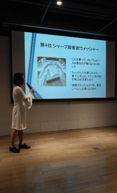 f:id:hibinoshokutaku:20181206192305j:image