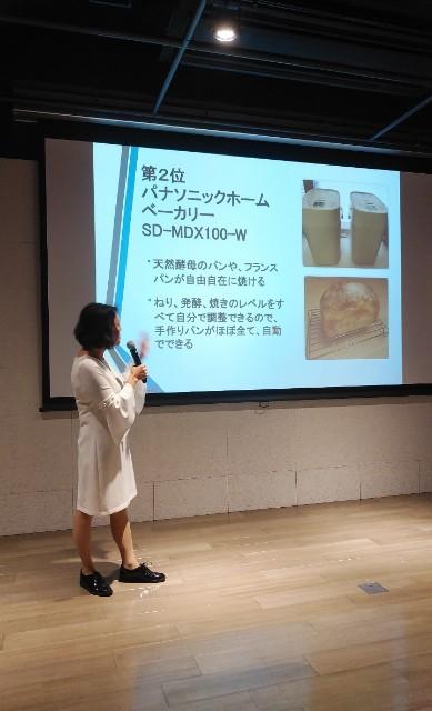 f:id:hibinoshokutaku:20181206192328j:image