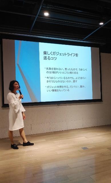 f:id:hibinoshokutaku:20181206194017j:image