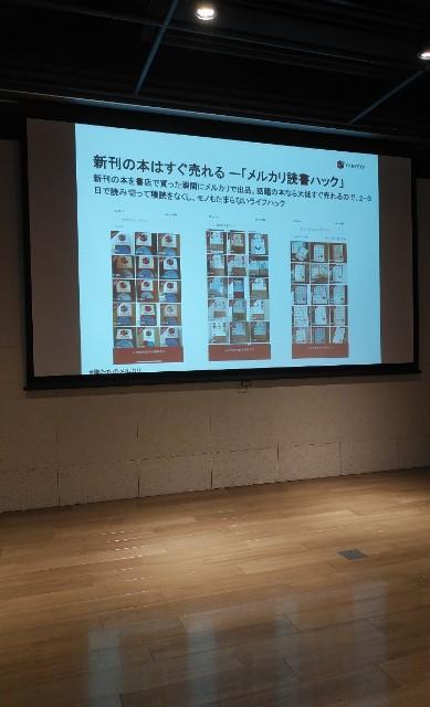 f:id:hibinoshokutaku:20181206194028j:image
