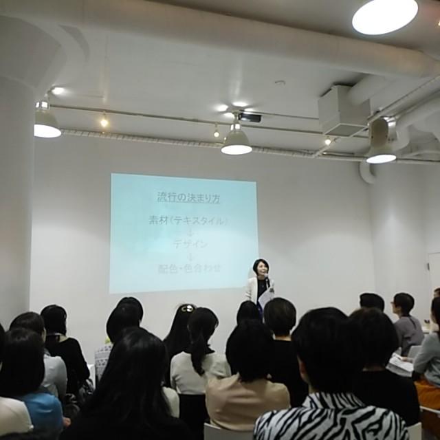 f:id:hibinoshokutaku:20190309150108j:image
