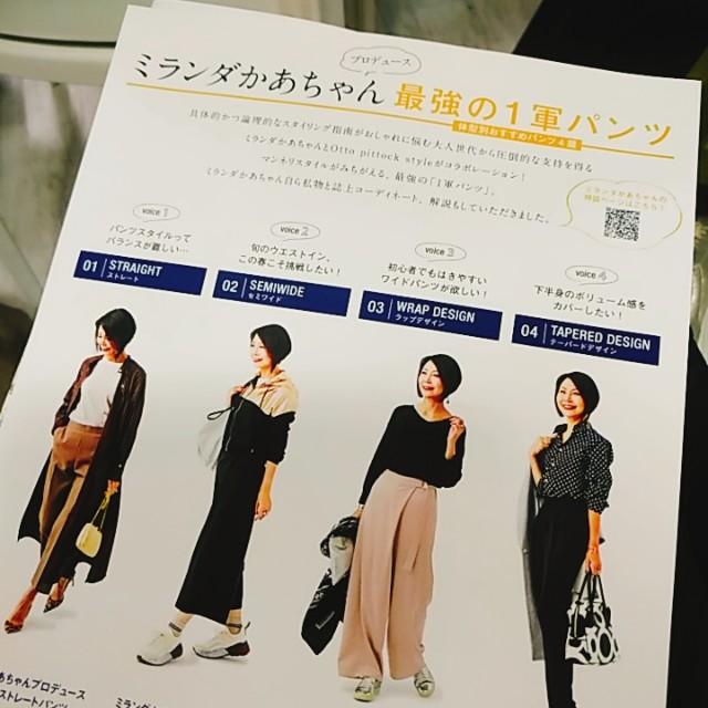 f:id:hibinoshokutaku:20190309150744j:image