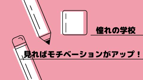 消しゴムと鉛筆のイラスト
