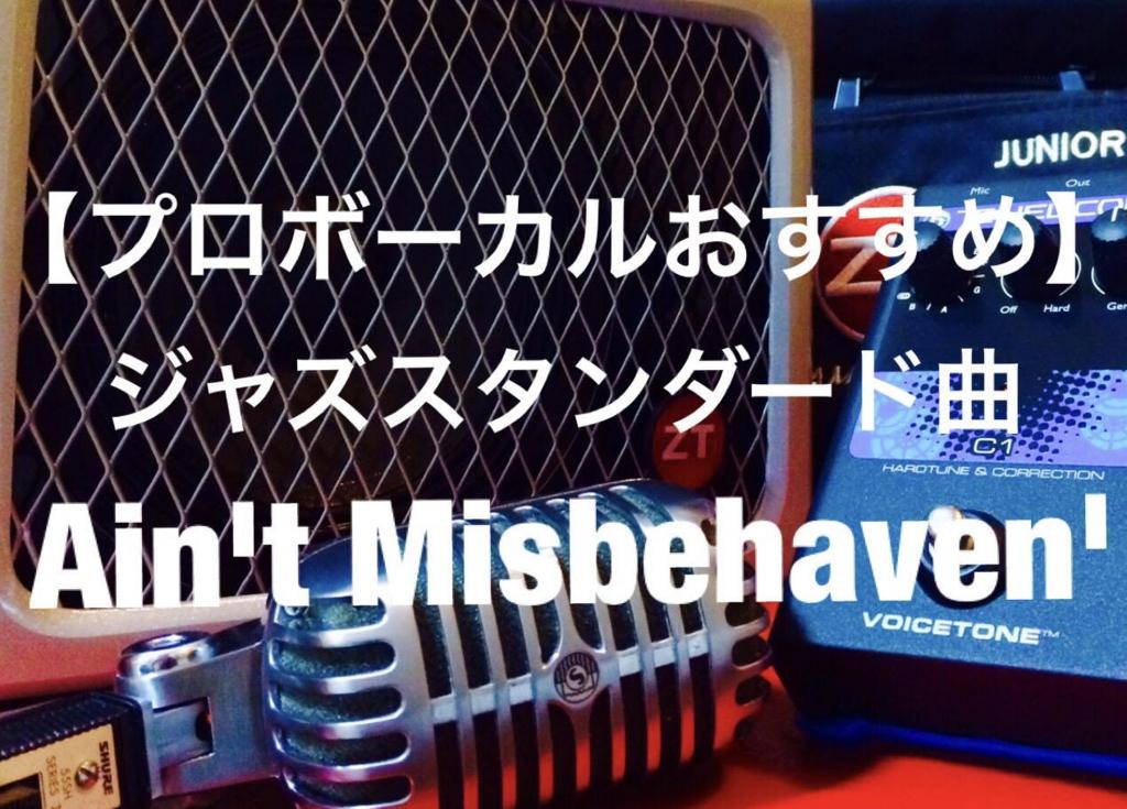 f:id:hibishiori:20180621162130j:plain