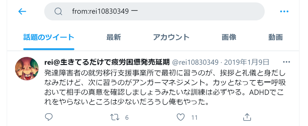 f:id:hibit_at:20210530040302p:plain