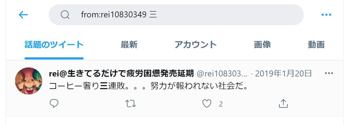 f:id:hibit_at:20210530040550p:plain