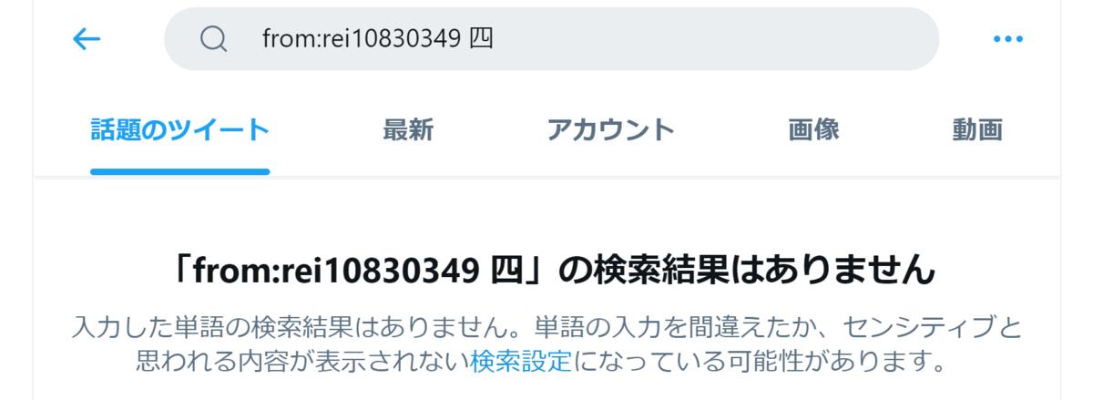 f:id:hibit_at:20210530040627p:plain