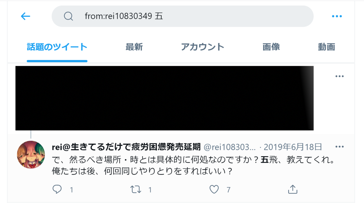 f:id:hibit_at:20210530040721p:plain