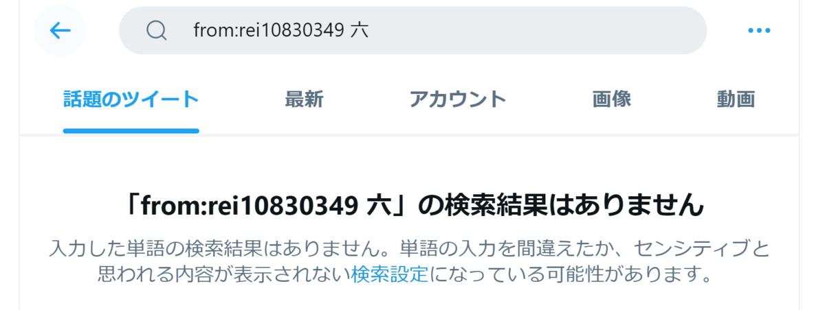 f:id:hibit_at:20210530040823p:plain