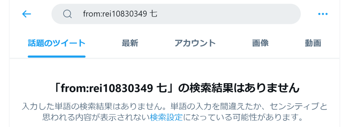 f:id:hibit_at:20210530040948p:plain