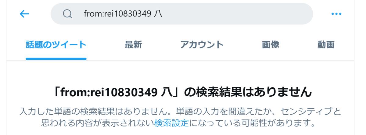 f:id:hibit_at:20210530041028p:plain