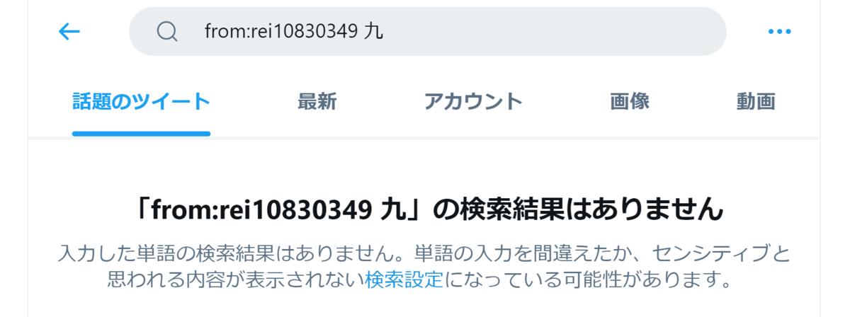 f:id:hibit_at:20210530041052p:plain