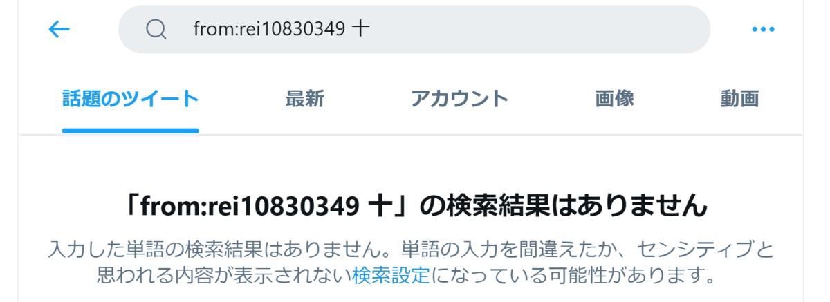 f:id:hibit_at:20210530041126p:plain