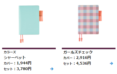 f:id:hibitanoshi:20160823125650p:plain