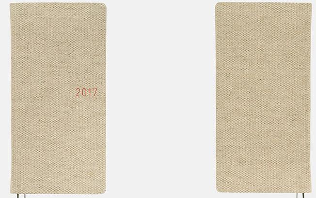 f:id:hibitanoshi:20170123134612p:plain