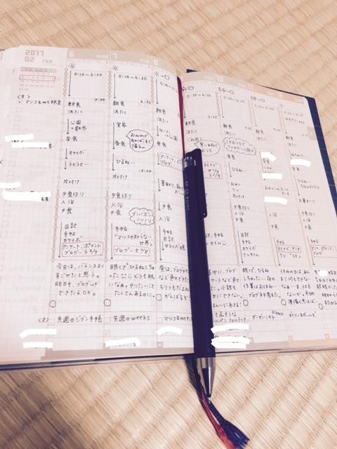 f:id:hibitanoshi:20170212210111j:plain