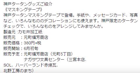 f:id:hibitanoshi:20170607210225p:plain