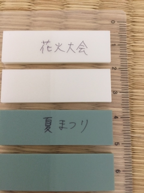 f:id:hibitanoshi:20170629140228j:plain