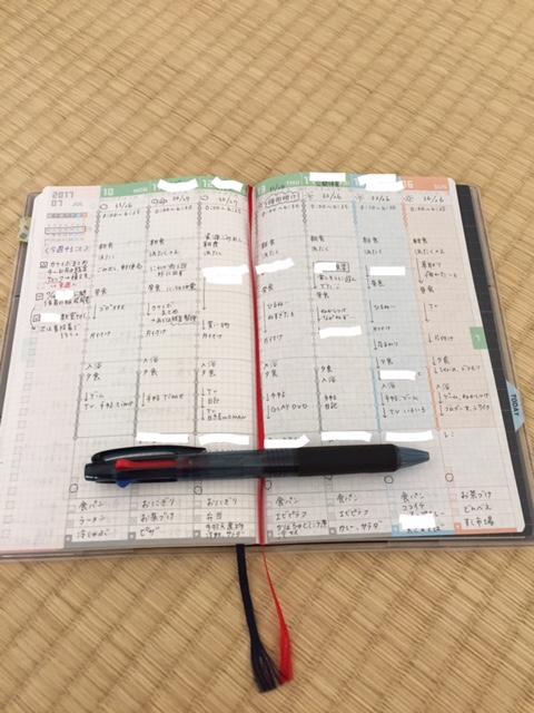 f:id:hibitanoshi:20170721134030j:plain