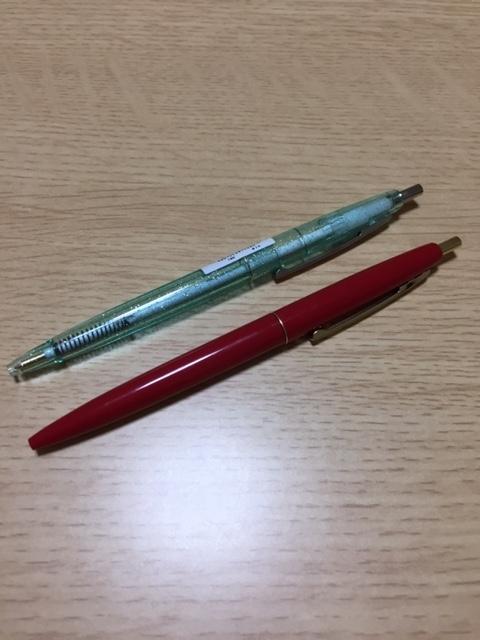 f:id:hibitanoshi:20170723215148j:plain