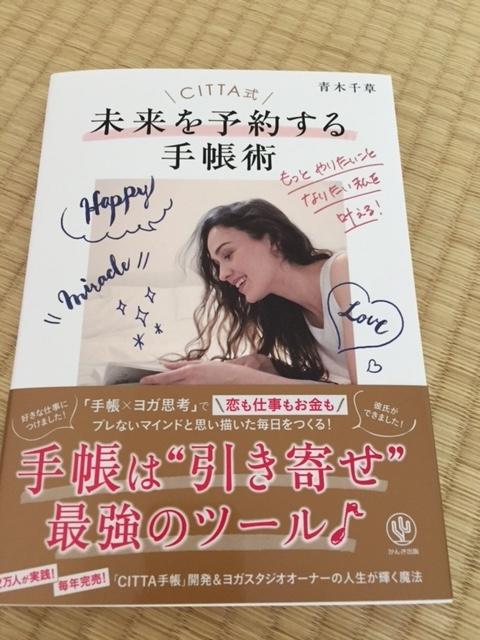f:id:hibitanoshi:20170918140235j:plain