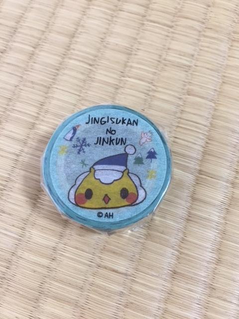 f:id:hibitanoshi:20180215131021j:plain