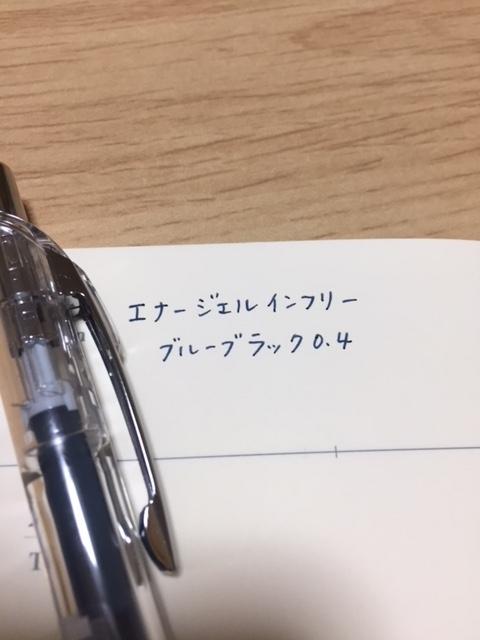 f:id:hibitanoshi:20180310203932j:plain