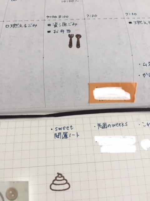 f:id:hibitanoshi:20180517113035j:plain
