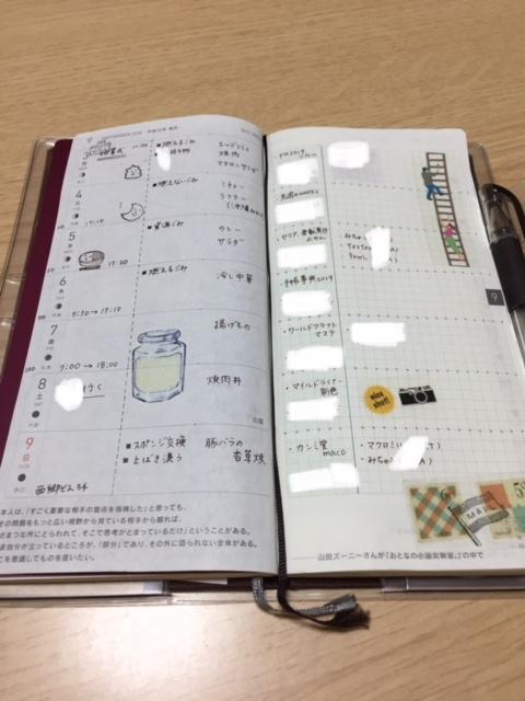 f:id:hibitanoshi:20180910091129j:plain