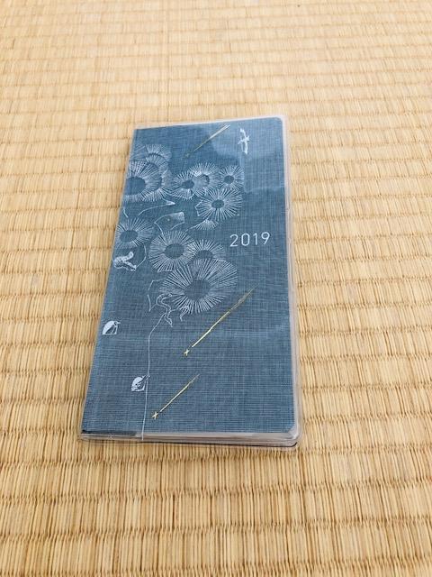f:id:hibitanoshi:20190204101215j:plain