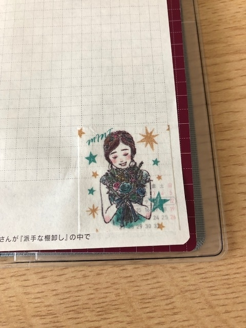 f:id:hibitanoshi:20190509132817j:plain