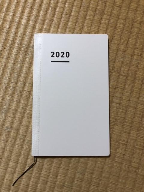 f:id:hibitanoshi:20191205091129j:plain