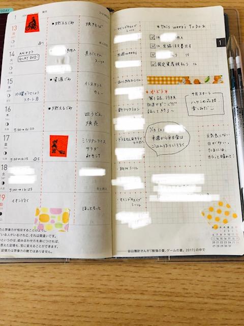 f:id:hibitanoshi:20200120092632j:plain